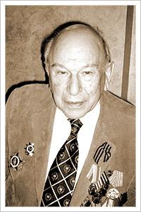 Берензон Александр Давидович