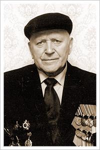 Бодерсков Сергей Алексеевич