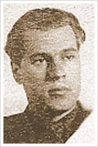 Герасимов Михаил Иванович