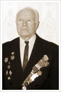 Леонов Александр Георгиевич