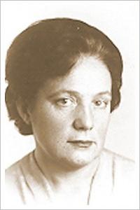 Милицина Татьяна Степановна