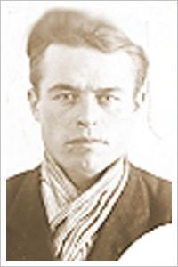 Федюнин Иван Александрович