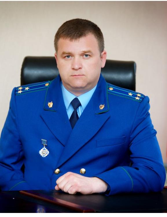 Заместитель прокурора Белгородской области