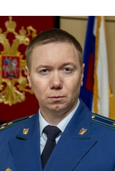 Первый заместитель прокурора Ямало-Ненецкого автономного округа