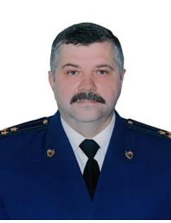 Заместитель прокурора края